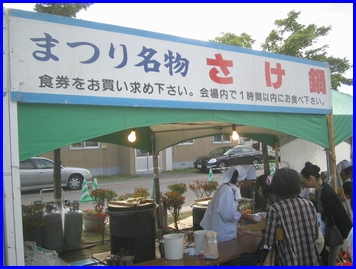 Chitose-2009-9-20-10.jpg