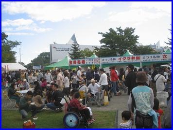 Chitose-2009-9-20-4.jpg