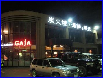 GAJA-2009-9-18.jpg