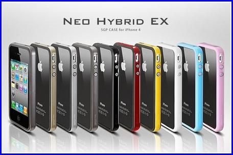 NEOHYBRID-EX.jpg