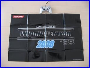 WE2008-2007.11.27-2.jpg