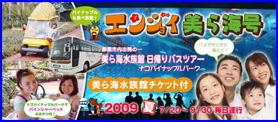 enjoy-2009-9-10.jpg