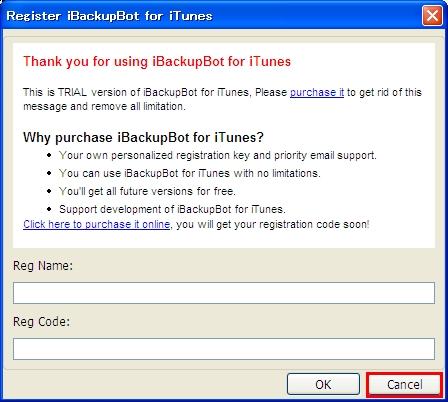iBackupBot-2.jpg