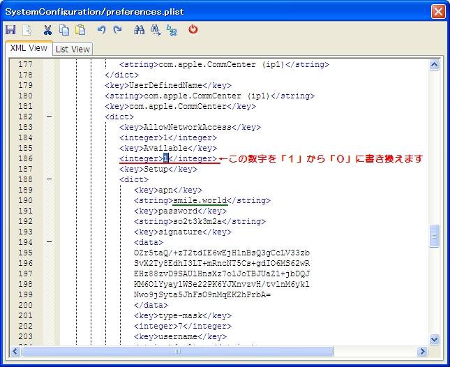 iBackupBot-4.jpg