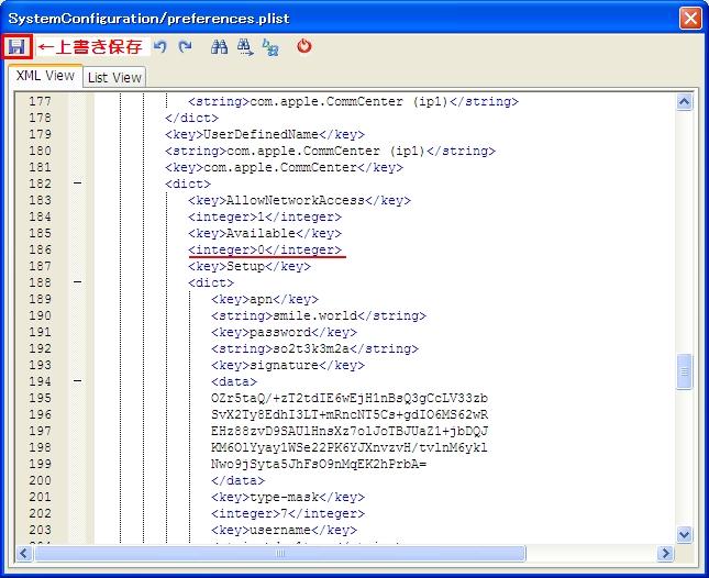 iBackupBot-5.jpg