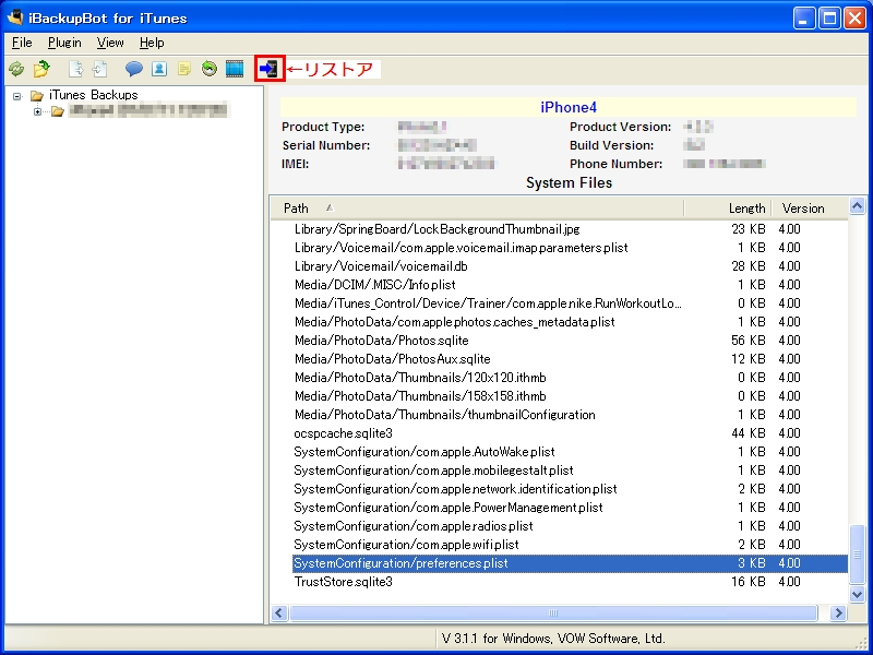 iBackupBot-6.jpg
