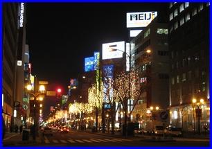 minami1-2007.12.12.jpg