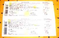2006_12_05.jpg