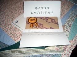 2007_03_07.jpg
