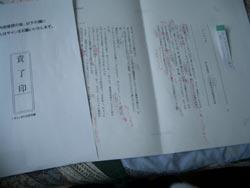 2007_03_07_2.jpg