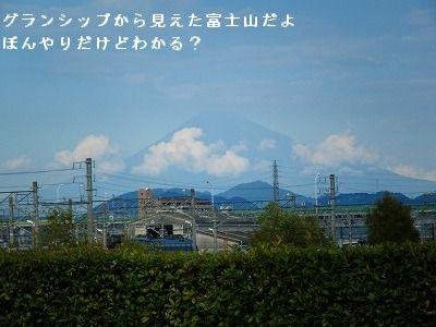 s-2009_0731MOMO運動会0018