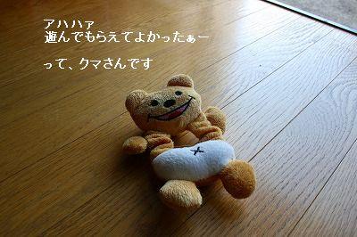 s-IMG_1274.jpg