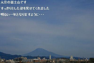 s-IMG_1510_20120104113728.jpg