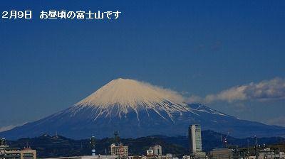 s-IMG_2762.jpg