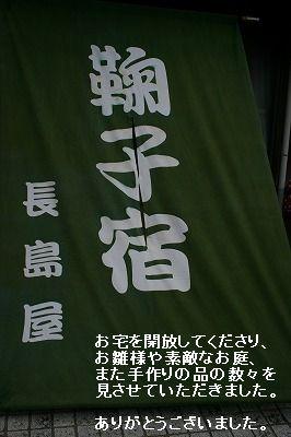 s-IMG_3466_20120227101604.jpg