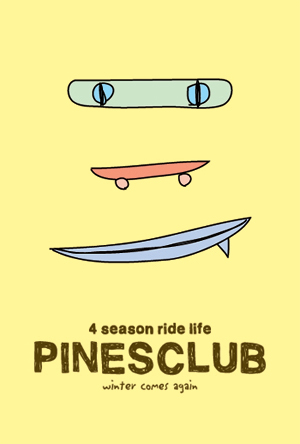 pines-shop-card1.jpg