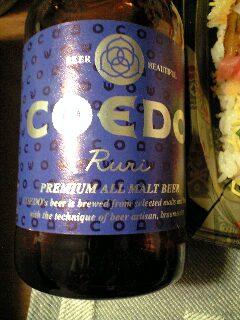 瑠璃ビール0303