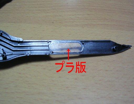 abennkiyousikimidori5.jpg