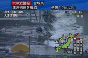 4109789489-schweres-erdbeben-erschuettert-japan.jpg