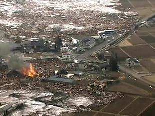 890618305-mindestens-17-tote-erdbeben-japan.jpg