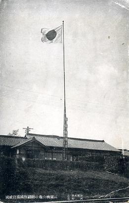 亀山機関区