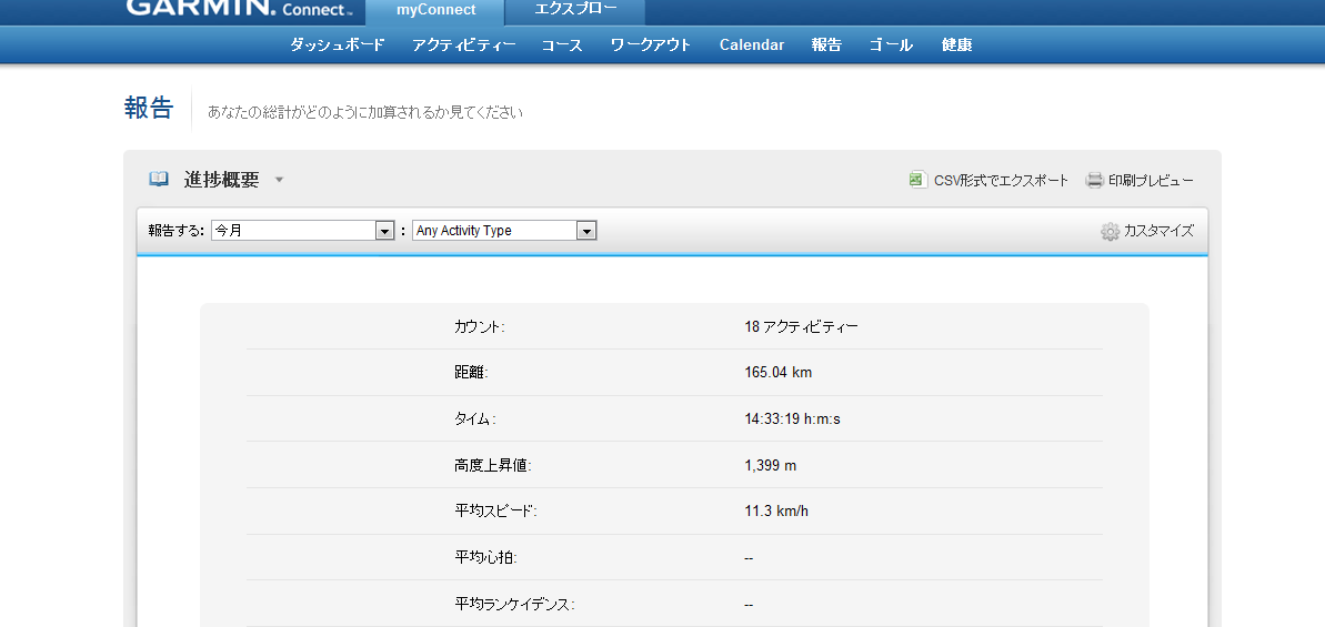 20120225.png
