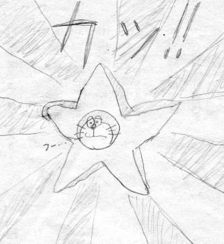ドラえもん(Star Fish Fassion Version)