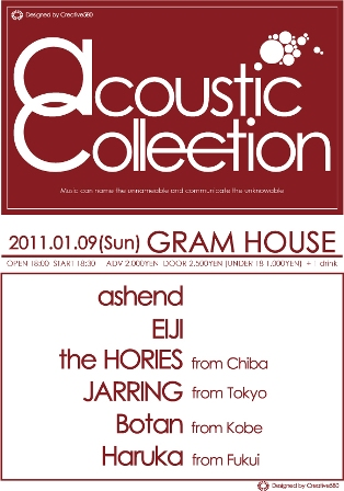 acoustic-collection.jpg