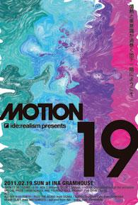 motion19_20110203185148.jpg