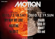 motion_sp2010_20101211135335.jpg
