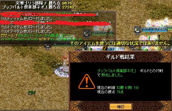 RedStone 11.05.09[01]