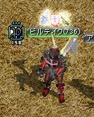 RedStone 11.05.14[01]