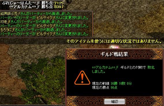 RedStone 11.05.17[00]