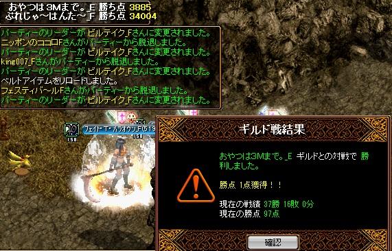 RedStone 11.05.19[01]