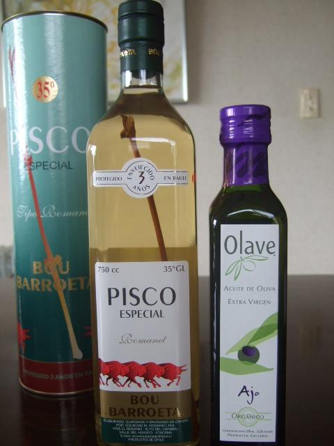 pisco09-3.jpg