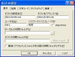 20060809044046.jpg