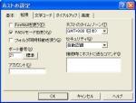 20060809044220.jpg