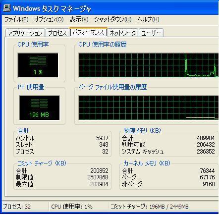20070916111426.jpg