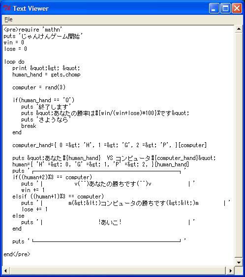 2HTML4.jpg