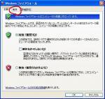 W3k.jpg