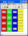 sikaku_mfc4.jpg