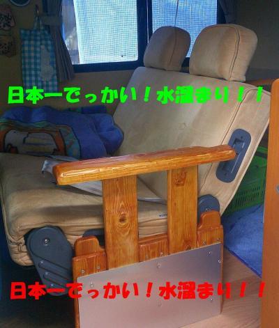 CIMG2609.jpg