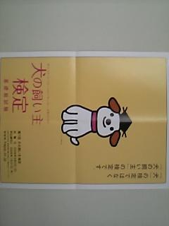 20080302145951