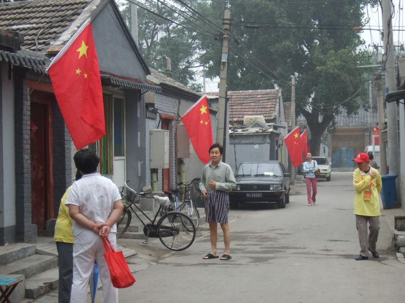 国慶節箭廠胡同