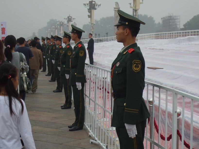 国慶節警備隊
