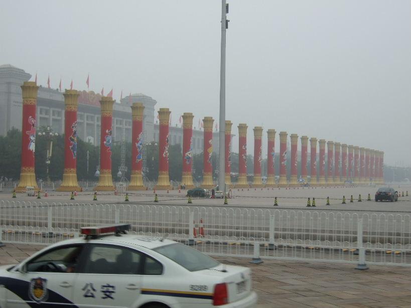 国慶節天安門広場