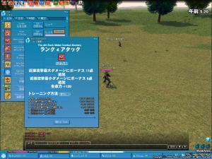attack1117.jpg