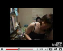 戦慄の心霊映像 ビデオチャット by YouTube