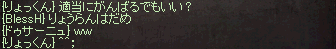 20110618.png