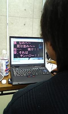 20071029223743.jpg